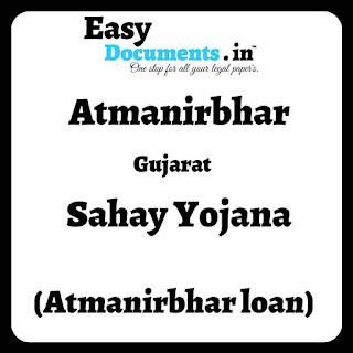 Atmanirbhar loan