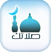 Salatuk Prayer Time Download logo
