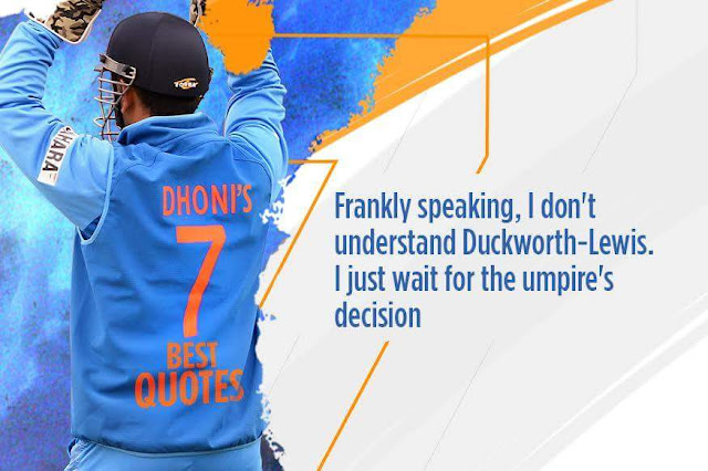7 MS Dhoni's Best Quotable Quotes