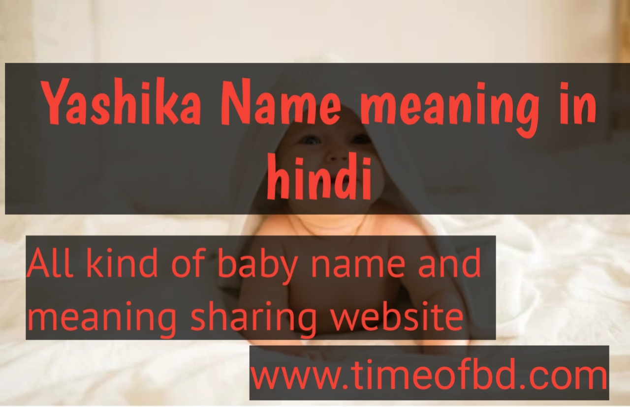 yashika name meaning in hindi, yashika ka meaning ,yashika  meaning in hindi dictioanry,meaning of yashika  in hindi