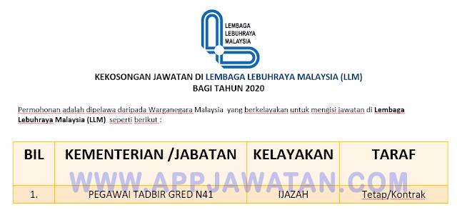 Jawatan Kosong Terkini di Lembaga Lebuhraya Malaysia (LLM).