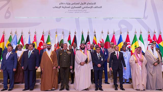 """La """"OTAN árabe"""" se reúne por primera vez para coordinar su lucha contra el terrorismo"""
