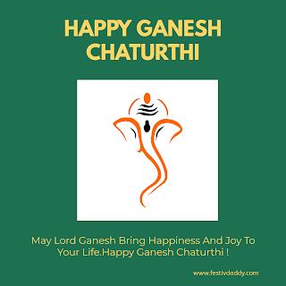 Happy-Ganesh-Chaturthi-2020-Wishes-Messages-Ganpati-Images-Quotes-Status-VinayakaChaturthi-Ganesh Puja