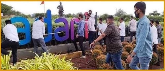 मुंबई : छत्रपति शिवाजी महाराज एयरपोर्ट पर लगा अडानी का बोर्ड तो भड़के शिवसैनिक, किया तोड़फोड़