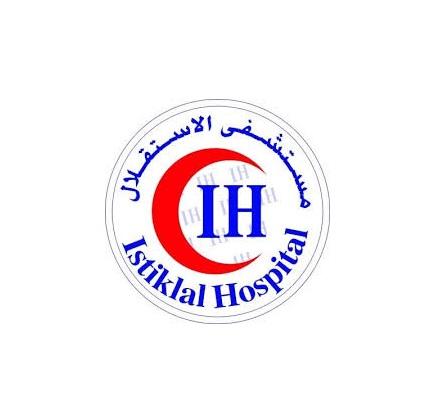 فتح باب التقديم للبرامج الطبية في مستشفى الاستقلال للمقيمين الجدد ...