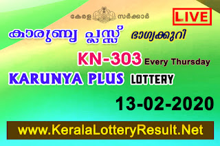 kerala-lottery-result-13-02-2020-Karunya-Plus-KN-303,  kerala lottery, kerala lottery result,  kl result, yesterday lottery results, lotteries results, keralalotteries, kerala lottery, keralalotteryresult,  kerala lottery result live, kerala lottery today, kerala lottery result today, kerala lottery results today, today kerala lottery result, Karunya Plus lottery results, kerala lottery result today Karunya Plus, Karunya Plus lottery result, kerala lottery result Karunya Plus today, kerala lottery Karunya Plus today result, Karunya Plus kerala lottery result, live Karunya Plus lottery KN-303, kerala lottery result 13.02.2020 Karunya Plus KN 303 13 Febraury2020 result, 13 02 2020, kerala lottery result 13-02-2020, Karunya Plus lottery KN 303 results 13-02-2020, 13/02/2020 kerala lottery today result Karunya Plus, 13/02/2020 Karunya Plus lottery KN-303, Karunya Plus 13.02.2020, 13.02.2020 lottery results, kerala lottery result Febraury13 2020, kerala lottery results 13th Febraury2020, 13.02.2020 week KN-303 lottery result, 13.02.2020 Karunya Plus KN-303 Lottery Result, 13-02-2020 kerala lottery results, 13-02-2020 kerala state lottery result, 13-02-2020 KN-303, Kerala Karunya Plus Lottery Result 13/02/2020, KeralaLotteryResult.net