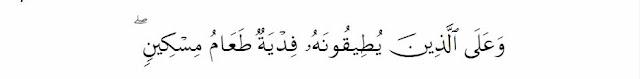 Dan wajib bagi orang-orang yang berat melakukannya (jika mereka tidak berpuasa) membayar fidyah, (yaitu): memberi makan seorang miskin