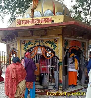 Mankameshwar mandir Allahabad - मनकामेश्वर मंदिर इलाहाबाद