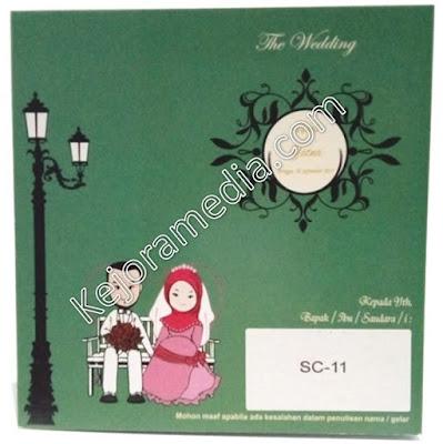 undangan pernikahan islami unik murah cirebon