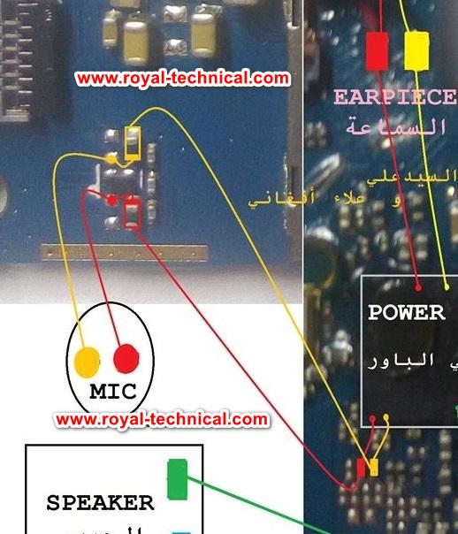 تشريح ومسار مايك لينوفوLenovo A2010 Mic Solution Jumper