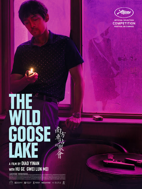 Hu Ge The Wild Goose Lake