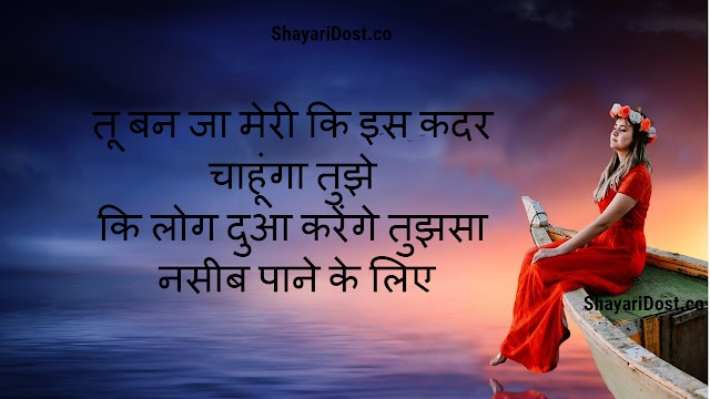 Love Thoughts  Hindi | Heart Touching Love Quotes In Hindi