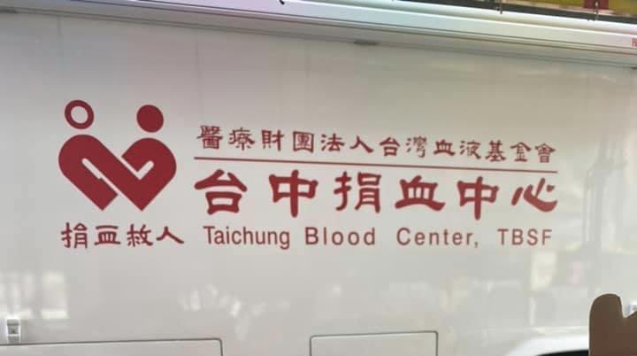 德屋響應寒冬送暖捐血活動