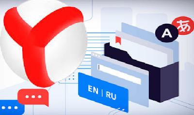 ترجمة محتوى الصفحات في متصفح Yandex Browser
