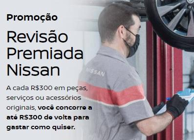 Cadastrar Revisão Premiada 2021 Nissan
