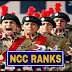 NCC Ranks Full Details