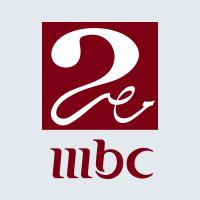 MBC Masr 2 - Nilesat Frequency ( New )