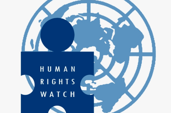 Human Right Watch is recruiting at New York City and other locations