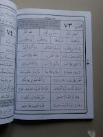 Buku Tajwid Aisar Penuntun Mudah Meluruskan Lisan Para Pembaca Al Quran