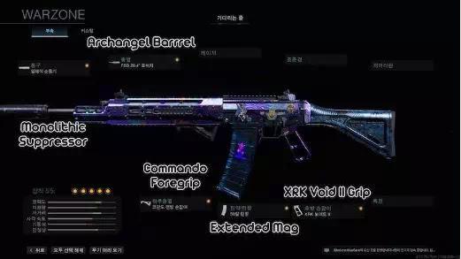 Grau 5,56 vs M4A1- Senjata Serbu Mana Yang Terbaik di Call Of Duty Warzone-2