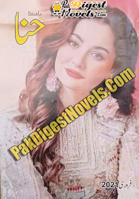 Hina Digest February 2021 Pdf Download