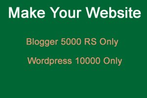 Make Your Website Or Blog