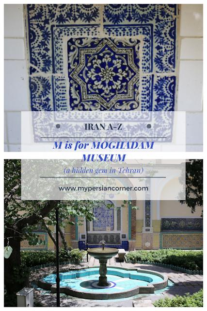 A hidden gem in Tehran | Moghadam Museum | Tehran | Iran