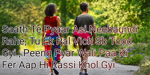 Letest Punjabi New Songs Tips and Tricks Jatt Attitude Status in Punjabi Language 2018 Best Quotes For boys And girls sms About Life