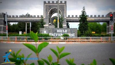 جامعة دجلة ( Dicle Üniversitesi ) مفاضلة 2020