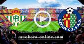 نتيجة مباراة خيتافي وريال بيتيس بث مباشر كورة اون لاين 29-09-2020 الدوري الاسباني