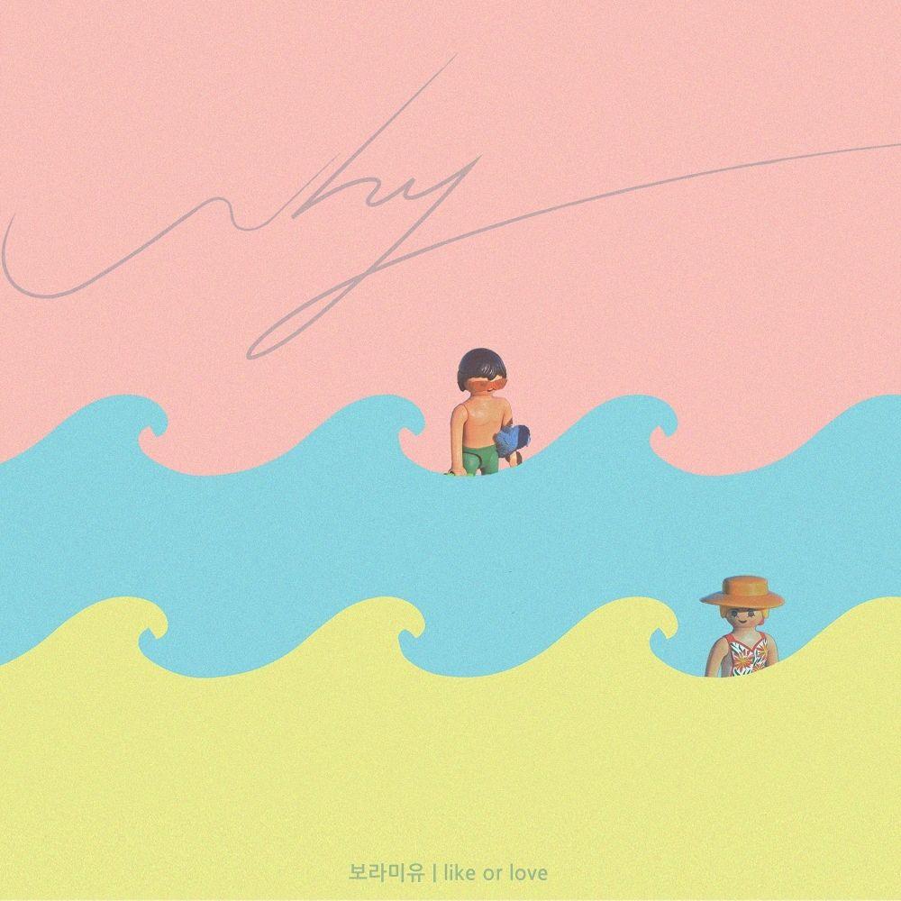 Boramiyu – WHY OST – Part.4