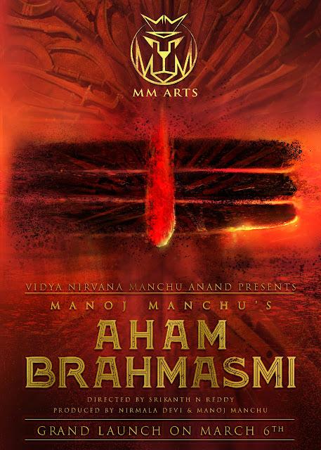 manchu-manoj-pan-india-film-aham-brahmasmi