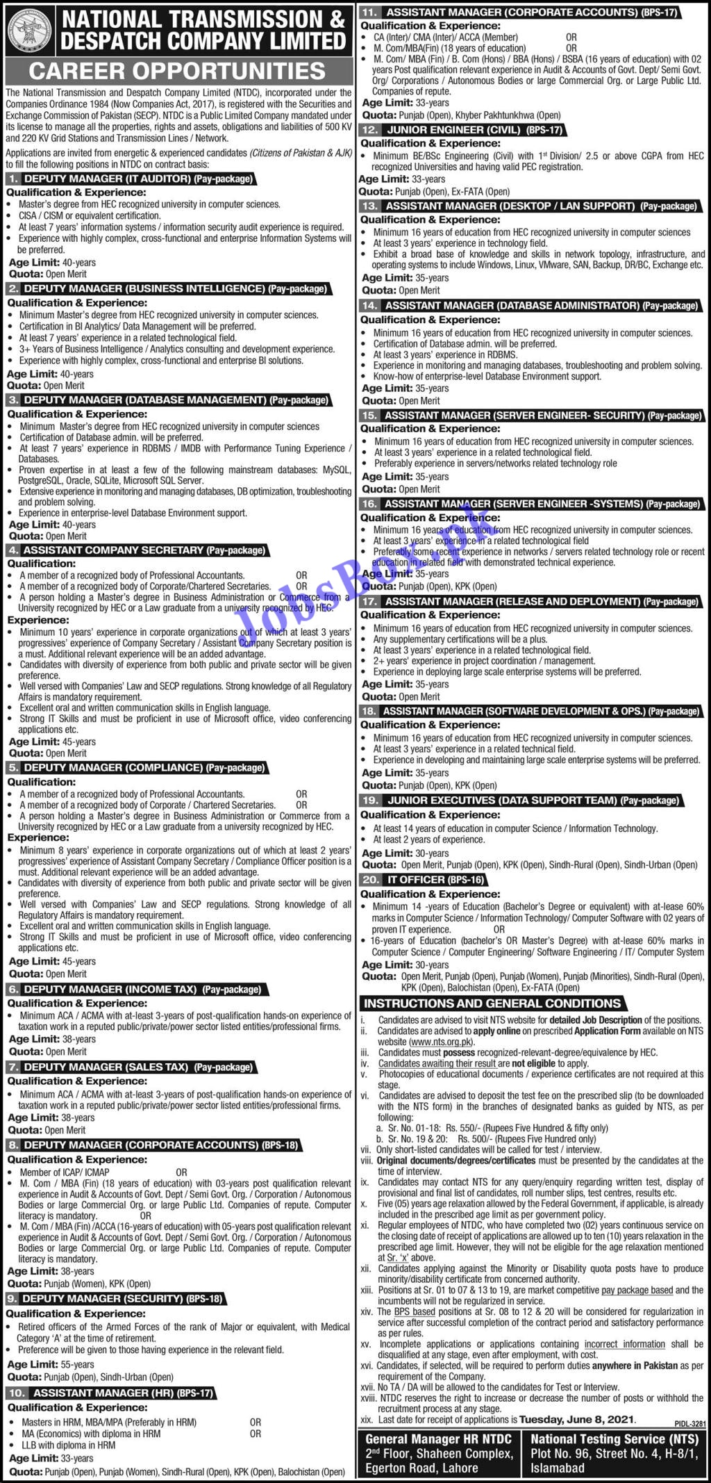 Latest National Transmission and Despatch Company NTDC Jobs Advertisement 2021