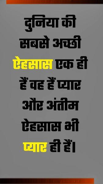 shayari hindi image