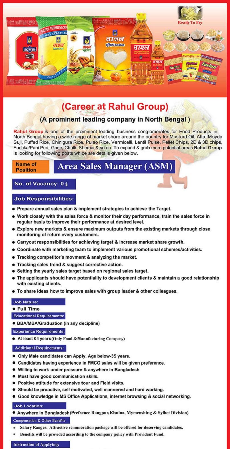 রাহুল গ্রুপ জব সার্কুলার ২০২০ Rahul Group Job Circular 2020 ৩১