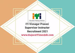ITI Visnagar Pravasi Supervisor Instructor Recruitment 2021