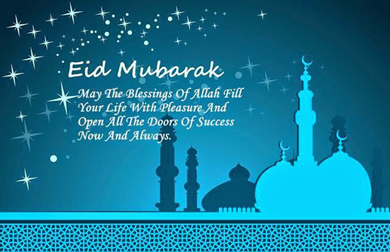 eid ul fitr blessings quotes 2017
