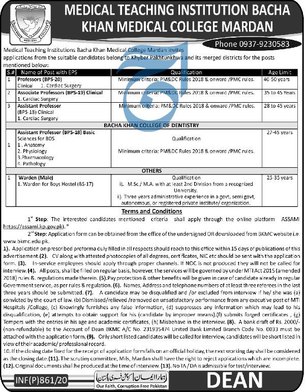 Jobs in Medical Teaching Institution Bacha Khan Medical College Mardan 2020