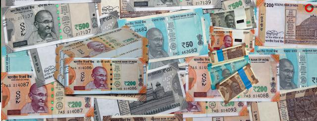 Bank Note Press Various Vacancy Online Form 2021