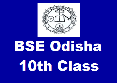 BSE-10th-result-2020