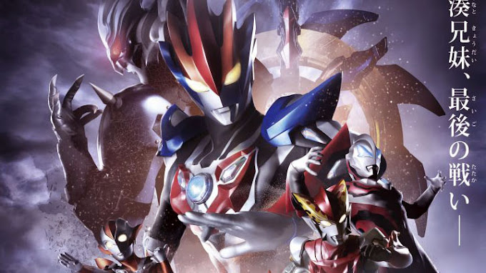 Ultraman R/B The Movie: Select! The Crystal of Bond Subtitle Indonesia