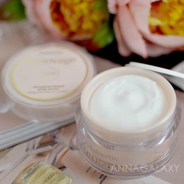 У Регенерирующей крем-маски для лица Renovage Faberlic приятная кремовая консистенция