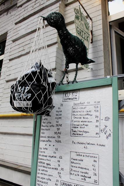 Уличное меню кафе Ку-ку на Михайловской