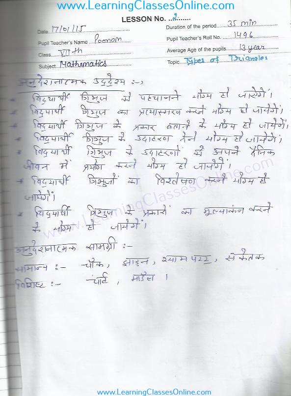 tribhuj ke parkar par ganit/ maths ki path yojna hindi me
