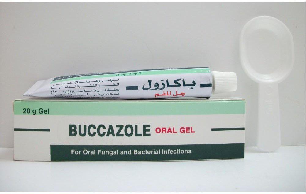 سعر ودواعي استعمال جل باكازول Buccazole لفطريات الفم