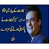 Adnan Sami fined buying Mumbai properties | Raaztv