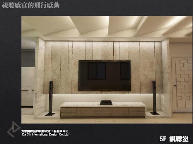 台南電視牆設計;台南自地自建;台南室內設計;台灣設計師;台南設計師;台南室內設計師