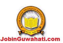 Asom Sikshak Prasikshan Mahabidyalaya Recruitment