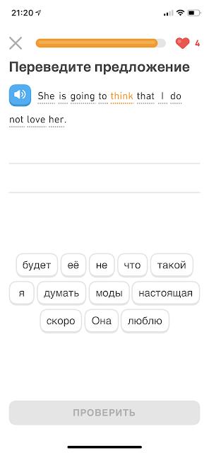 DuoLingvo
