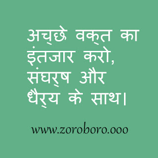 quotes,hindi quotes,inspirational,motivational,fitness gym workout,philosophy,images,movies,success,bollywood,hollywood,quotes on love,quotes on smile,,quotes on life,quotes on friendship,quotes on nature,quotes for best friend,quotes for girls,quotes on happiness,quotes for brother,quotes in marathi,quotes on mother,quotes for sister,quotes on family,quotes on children,quotes on success,quotes on eyes,quotes on beauty,quotes on time,quotes in hindi,quotes on attitude,quotes about life,quotes about love,quotes about friendship,quotes attitude,quotes about nature,quotes about children,quotes about smile,quotes about family, quotes about teachers,quotes about change,quotes about me,quotes about happiness,quotes about beauty,quotes about time,quotes about childrens day,quotes about success,quotes about music,quotes about photography,quotes about mother,quotes about memories,quotes by rumi,quotes by famous people,quotes by mahatma gandhi,quotes by guru nanak,quotes by gulzar,quotes by buddha,quotes by swami vivekananda,quotes by steve jobs,quotes by abdul kalam,quotes by mother teresa,quotes by bill gates,quotes by joker,quotes background,quotes by sadhguru,quotes by ratan tata,quotes by shakespeare,quotes best,quotes by einstein,quotes by apj abdul kalam, quotes birthday,quotes creator,quotes calligraphy,quotes childrens day,quotes creator apk,quotes cute,quotes caption,quotes creatorpro apk,quotes cool,quotes comedy,quotes coffee,quotes collection,quotes couple,quotes confidence,quotes creator app,quotes chanakya,quotes classy,quotes change,quotes children,quotes crush,quotes cartoon,quotes dp,quotes download,quotes deep,quotes designquotes drawingquotes dreams,quotes daughter,quotes dope,quotes describing a person,quotes diary,quotes definition, quotes dad,quotes deep meaning,quotes english,quotes emotional,quotes education,quotes eyes,quotes examples,quotes enjoy life,quotes ego,quotes english to marathi,quotes emoji,quotes examquotes expectations,quotes einstein,quotes editor,quotes english language,quotes entrepreneur,quotes environment,quotes everquotes extension,quotes explanation,quotes everyday,quotes for husband, quotes for friends,quotes for life,quotes for boyfriend,quotes for mom,quotes for childrens day,quotes for love,quotes for him, quotes for teachers,quotes for instagram,quotes for status,quotes for daughter,quotes for father,quotes for teachers day,quotes for instagram bio,quotes for wife,quotes gate,quotes girl,quotes good morning,quotes good,quotes gulzar,quotes girly,quotes gandhi, quotes good night,quotes guru nanakquotes goodreads,quotes god,quotes generator,quotes girl power,quotes garden,quotes gif, quotes girl attitude,quotes gym,quotes good day,quotes given by gandhiji,quotes game,quotes hindi,quotes hashtags,quotes happy,quotes hd,quotes hindi meaning,quotes hindi sad,quotes happy birthday,quotes heart touching,quotes hindi attitude,quotes hindi love,quotes hard work,quotes hurt,quotes hd wallpapers,quotes hindi english,quotes happy life,quotes humour,quotes husband, quotes hd images,quotes hindi life,quotes hindi marathi,quotes in english,quotes in urdu,quotes images,quotes instagram,quotes inspiring,quotes in hindi on love,quotes in marathi meaning,quotes in french,quotes in sanskrit,quotes in calligraphy,quotes in life,quotes in spanish,quotes in hindi on friendship,quotes in punjabi,quotes in hindi meaning,quotes in friendship,quotes in love, quotes in tamil,quotes joker,quotes jokes,quotes joker movie,quotes joker 2019,quotes jesus,quotes jack ma,quotes journey,quotes jealousy,auntyquotes journal,auntyquotes jay shetty,quotes john green,auntyquotes job,auntyquotes jawaharlal nehru,bhabhiquotes judgement,quotes jealous,bhabhiquotes jk rowling,bhabhiquotes jack sparrow,bhabhiquotes judge,bhabhiquotes jokes in hindi,bhabhi quotes john wick,bhabhiquotes karma,bhabhiquotes khalil gibran,bhabhiquotes kids,bhabhiquotes ka hindi,bhabhiquotes krishna,bhabhi quotes knowledge,bhabhiquotes king,bhabhiquotes kalam,bhabhiquotes kya hota hai,bhabhiquotes kindness,quotes kannada,bhabh quotes ka matlab,bhabhiquotes killer,quotes on brother,bhabhiquotes life,quotes love,bhabhiquotes logo,bhabhiquotes latest,quotes love in hindi,bhabhiquotes life in hindi,bhabhiquotes loneliness,quotes love sad,quotes light,quotes lines,quotes life love,quotes love  quotes lyrics,quotes leadership,quotes lion,quotes lifestyle,bhabhiquotes learning,quotes like carpe diem,bhabhiquotes life partner,bhabhiquotes life changing,bhabhiquotes meaning,quotes meaning in marathi,quotes marathi,quotes meaning in hindi,bhabhi quotes motivational,quotes meaning in urdu,quotes meaning in english,quotes maker,bhabhiquotes meaningfulquotes morning,quotes marathi love,quotes marathi sad,quotes marathi attitude,quotes mahatma gandhi,quotes memes,quotes myself,quotes meaning in tamil, quotes missing,quotes mother,bhabhiquotes music,quotes nd notes,bhabhiquotes n notesbhabhiquotes nature,quotes new, quotes never give up,bhabhiquotes name,quotes nice,bhabhi,hindi quotes on time,hindi quotes on life,hindi quotes on attitude, hindi quotes on smile,hindi quotes on friendship,hindi quotes love,hindi quotes on travel,hindi quotes on relationship,hindi quotes on family,hindi quotes for students,hindi quotes images,hindi quotes on education,,hindi quotes on mother,hindi quotes on rain,hindi quotes on nature,hindi quotes on environment,hindi quotes status,hindi quotes in english,hindi quotes on mumbai,hindi quotes about life,hindi quotes attitude,hindi quotes about love,hindi quotes about nature,hindi quotes about education,hindi quotes and images,hindi quotes about success,hindi quotes about life and love in hindi,hindi quotes about hindi language,hindi quotes about family,hindi quotes about life in english,hindi quotes about time,,hindi quotes about friends,hindi quotes about mother, hindi quotes about smile,hindi quotes about teachers day,hindi quotes and shayari,,hindi quotes about teacher,hindi quotes about travel,hindi quotes about god,hindi quotes by gulzar,hindi quotes by mahatma gandhi,hindi quotes best,hindi quotes by famous poets, hindi quotes breakup,hindi quotes by bhagat singhhindi quotes by chanakyahindi quotes by oshohindi quotes by vivekananda hindi quotes businesshindi quotes by narendra modihindi quotes by indira gandhihindi quotes bhagavad gitahindi quotes betiyan hindi quotes by buddhahindi quotes brotherhindi quotes book pdfhindi quotes by modihindi quotes by subhash chandra bosehindi quotes birthdayhindi quotes collectionhindi quotes coolhindi quotes copyquotes captionshindi quotes couplehindi quotes categoryquotes copy pastehindi quotes comedyhindi quotes chanakyahindi quotes.comhindi quotes chankyahindi quotes cutehindi quotes commentshindi quotes couple imageshindi quotes channel telegramhindi quotes confusinghindi quotes cinemahindi quotes couple lovehindi chai quoteshindicrush quoteshindi quotes downloadhindi quotes dphindi quotes deephindi quotes dostihindi quotes dialoguehindi quotesdiwalihindi quotes desh bhaktihindi quotes dardhindi quotes duahindi quotes dhokahindi quotes  downloadpdfquotesdpforwhatsapphindi quotes dosthindi quotes daughterhindi quotes dil sehindi quotes dp imageshindi quotes death hindi quotes dushmanihindi quotes desidhoka quotes in hindihindi quotes englishquotes educationquotes emotionalhindi quotes englishtranslationhindi quotes eid mubarakhindi quotes english fontquotes environmenthindi quotes english meaninghindi quotes  quotes eyeshindi quotes essayhindi quotes english languagequotes editinghindi english quotes on lifehindi emotional quotes on life hindi encouraging quoteshindi english quotes on lovehindi emotional quotes imageshindi exam quoteshindi english quotes on attitudehindi quotes for best friendhindi quotes for lovehindi quotes for girlshindi quotes for lifehindi quotes for instagramhindi quotes for birthdayhindi quotes for brotherhindi quotes for husbandhindi quotes for sisterhindi quotes for motherhindi quotes for parentshindi quotes for fatherhindi quotes for teachers hindi quotes for teachers day hindi quotes for wife  hindi quotes for whatsapp hindi quotes for boyfriendhindi quotes for girlfriend hindi quotes funny hindi quotes gulzar hindi quotes good night  hindi quotes good morning hindi quotes girlhindi quotes good morning images hindi quotes goodreadshindi quotes gandhiji hindi quotes ghamand hindi quotes gandhihindi quotes god hindi quotes ghalib hindi quotes gif hindi quotes good morning message hindi quotes good evening hindi quotes great leader hindi quotes good night image hindi quotes gussa hindi quotes geeta hindi quotes gm hindi quotes gud mrng hindi quotes happy hindi quotes hd hindi quotes hindi hindi quotes happy birthday hindi quotes hurt hindi quotes hashtag hindi quotes hd images hindi quotes happy diwali hindi quotes hd wallpaper hindi quotes heart broken hindi quotes heart touchinghindi quotes hd wallpaper download hindi quotes hazrat ali hindi quotes hard work hindi quotes husband wife hindi quotes happy new year hindi quotes husband hindi quotes hate hindi health quotes hindi holi quotes hindi quotes in hindi hindiquotes.inhindi quotes inspirationalhindi quotes in english languagehindi quotes instagram hindi quotes in life hindi quotes images on life hindi quotes in english about friendshiphindi quotes in love hindi quotes in text hindi quotes in friendship hindi quotes in attitude hindi quotes in education hindi quotes in english wordshindi quotes in english text quotes images on love hindi quotes in hindi font hindi quotes in english lovehindi quotes jokes hindi quotes jalan hindi josh quotes  hindi quotes on joint family hindi quotes on jhoothindi quotes krishnahindi quotes karma hindi quotes kismat hindi quotes kabir das hindi quotes khushi hindi quotes kavita hindi quotes kumar vishwashindi quotes killer hindi quotes king hindi quotes khwahish hindi quotes kiss hindi quotes khushhindi kawalan quoteshindi knowledge quotes hindi kuntento quotes hindi ke quotes hindi kagandahan quotes hindi kahani quotes hindi kanjoos quotes hindi kamyabi quotes hindi quotes lifehindi quotes love sadhindi quotes lines hindi quotes love attitudehindi quotes lyricshindi quotes love imageshindi quotes love in englishhindi quotes life images hindi quotes love life hindi quotes love breakup hindi quotes life attitude hindi quotes leadership hindi quotes love statushindi quotes life englishhindi quotes life funny hindi quotes love for whatsapphindi quotes lord shivahindi quotes ladkihindi quotes love pics hindi quotes motivational hindi quotes mahatma gandhi hindi quotes morning hindi quotes maa hindi quotes matlabi duniya hindi quotes mahakalhindi quotes make hindi quotes message hindi quotes mehnathindi quotes myself hindi quotes momhindi quotes mother hindi quotes scoopwhoophindi quotes vishwashindi quotes very short hindi quotes vidai hindi quotes vijay hindi vichar quotes hindi vulgar quoteshindi vote quotes hindi vyang quotes hindi valentine quotes hindi valentine quotes for her hindi valuable quotes hindi victory quotes hindi villain quotes hindi vyangya quotes hindi village quotes hindi quotes for vote of thanks  hindi quotes swami vivekanandahindi quotes wallpape   hindi quotes with meaning hindi quotes with images hindi quotes wallpaper hd hindi quotes written hindi quotes wallpaper download hindi quotes with good morninghindi quotes with english translation hindi quotes  whatsapphindi quotes with emoji  hindi quotes with deep meaning hindi quotes written in english hindi quotes with writer name hindi quotes waqt hindi quotes with good morning images hindi quotes with pictures hindi quotes with explanationhindi quotes with english hindi quotes website hindi quotes writing hindi quotes yaad hindi quotes yaadein hindi quotes youtube hindi yoga quotes hindi yaari quotes hindi your quotes hindi quotes on youth hindi quotes on yoga day hindi quotes for younger brother hindi quotes about yourself hindi quotes on youth power hindi quotes on yatra hindi quotes on yuva shakti hindi quotes for younger sister hindi quotes on yaar yaadein quotes in hindi hindi quotes on yadav yoga quotes in hindi hindi quotes zindagi hindi zahra quotes hindi quotes on zulfein inspirational quotes inspirational images inspirational stories inspirational movie  inspirational quotes in marathi inspirational thoughts inspirational books inspirational songs inspirational status inspirational quotes hindi inspirational shayari inspirational quotes for students inspirational meaning inspirational speech inspirational videos inspirational words inspirational thoughts in english inspirational wallpaper inspirational poems inspirational songs in hindi inspirational attitude quotes inspirational and motivational quotes inspirational anime inspirational articles inspirational art inspirational animated movies inspirational ads inspirational autobiography art quotes inspirational and motivational stories inspirational achievement   quotes inspirational and funny quotes inspirational anime quotes inspirational audio books inspirational autobiography books inhindi inspirational hindi quotes inspirational hindi movies inspirational hindi poems inspirational hindi shayari inspirational hindi inspirational hashtags inspirational happy birthday wishes inspirational hd wallpapers inspirational happy quotes inspirational hindi meaning inspirational hindi songs lyrics inspirational hindi movie dialogues inspirational happy birthday quotes inspirational hindi story inspirational heart touching quotes inspirational hindi poems for class 8 inspirational halloween quotes inspirational hindi web series inspirational images marathi inspirational images in hindi inspirational images in english inspirational images hd inspirational in hindi inspirational in marathi inspirational indian women inspirational images wallpaper inspirational images for students inspirational images download inspirational images good morning inspirational instagram captions inspirational images for dp inspirational idioms inspirational indian movies inspirational images download hd inspirational images with quotes inspirational jokes inspirational joker quotes inspirational jesus quotes inspirational journey   inspirational jokes in hindi inspirational japanese quotes  inspirational journey quotes inspirational jee preparation stories inspirational job quotes inspirational leadership inspirational leadership quotes inspirational love quotes in marathi inspirational love quotes in hindi inspirational lyrics inspirational leaders of india inspirational lines in hindi inspirational light quotes inspirational life stories inspirational life quotes in hindi inspirational lectures inspirational love quotes images inspirational lines for students inspirational yoda quotes inspirational yoga motivational status motivational images marathi motivational speaker motivational quotes hindi motivational images hindi motivational quotes for students motivational words motivational quotes in english motivational speech in marathi motivational caption motivational attitude quotes motivational articles motivational audio motivational alarm tone motivational audio books motivational attitude status motivational attitude quotes in marathi motivational audio download motivational and inspirational quotes motivational articles in marathi motivational activities motivational anime motivational apps motivational attitude status in marathi motivational affirmations motivational audio music motivational about for whatsapp motivational bollywood songs motivational background motivational birthday wishes motivational blogs motivational business quotes motivational bollywood movies motivational books pdf motivational books to read motivational birthday quotes motivational background music motivational dance quotes motivational dp quotes motivational drama motivational documentary motivational desktop wallpaper 4k motivational english songs motivational english movies motivational enhancement therapy motivational english motivational essay motivational education quotes motivational exercise quotes motivational english status motivational exam quotes motivational hindi songs motivational hindi quotes motivational hindi motivational hollywood movies motivational hd wallpapers motivational hindi poems motivational hashtags motivational hindi movies motivational hindi shayari motivational happy quotes  motivational hindi songs for workout motivational hd images motivational hindi images motivational hindi story motivational hindi songs download motivational health quotes motivational hindi status motivational hd quotes motivational hindi movie songs motivational hindi mp3 song download motivational images hd motivational in marathimotivational images download motivational in hindi motivational images for studymotivational images in english motivational interviewing motivational images good morning motivational inspirational quotes motivational instrumental music motivational instagram captions motivational images hindi download motivational in hindi meaning motivational images with quotes motivational images hd download motivational images hd hindi motivational jokes motivational joker quotes motivational joker motivational poem in hindi for students motivational quotes for girls motivational quotes images motivational quotes for work motivational quotes on life motivational quotes wallpaper motivational quotes in hindi for life motivational quotes in marathi for students motivational quote of the day motivational quotes pinterestmotivational quotes instagram motivational quotes for teachers motivational yoga quotes motivational youtube channel motivational youtube channel name motivational youtube video motivational yoga motivational youtube channel name suggestions motivational yoga images motivational youth quotes motivational yourself motivational yourself quotes motivational youtube channels in india motivational youtubers india motivational youth movies fitness girl workout exercise gym gym workout fitness exercises pro apkgym fitness & workout entrenador personal pro apk gym fitness & workout entrenador personal gym fitness & workout entrenador orkout gym workout for overall fitnessgym workout for general fitnes best gym workout for fitness gym workout fitness 22 full apk simple gym workout for fitness gym fitness workout girl fitness training gym glove  gym fitness girl training general fitness gym workout  general fitness gym workout plan gym fitness workout gym fitness guru gym workout idle fitness gym tycoon - workout simulator game fitness workout home gym pacific fitness home gym workout fitness buddy gym workouts itunes fitness workout in gym workout fitness gym in banilad gym workout to improve fitness idle fitness gym tycoon workout simulator mod apkidle fitness gym tycoon workout mod apk gym fitness workout iphone app idle fitness gym tycoon workout взлом idle fitness gym tycoon workout simulator game взлом workout gym and fitness kuchingfitness workout weight loss gym fitness workout musicgym fitness workout machine gym fitness workout muscle gym fitness training machines fitness workout gym near philosophy meaning in marathi philosophy of life philosophy meaning in hindi philosophy quotes philosophy books philosophy books to readphilosophy blogsphilosophy basics philosophy for beginnersphilosophy fyba philosophy for children philosophy fatherphilosophy for lifephilosophy hd wallpaperphilosophy jokes one liners philosophy language philosophy love of wisdomphilosophy lessons philosophy lecturer jobs philosophy literature philosophy literal meaning philosophy lecture notes pdf   philosophy life meaning philosophy of buddhism philosophy of nursingphilosophy of artificial intelligence philosophy professor philosophy poem philosophy photos philosophy question philosophy question paper philosophy quotes on life philosophy quotes in hind  philosophy reading comprehension philosophy realism philosophy research proposal samplephilosophy rationalism philosophy rabindranath tagore philosophy video philosophy youre amazing gift set philosophy youre a good man charlie brown lyrics philosophy youtube lectures philosophy yellow sweater philosophy you live by philosophy yale nus philosophy yale university philosophy yin yang philosophy you are divine philosophy yale faculty philosophy you are everyone philosophy yahoo answers images for love images for friendship images for colouring images for instagram images free download images for website images for ppt images for thank yo images ganpati images good night images god images ganesh images group images guru nanak dev ji images gif images ganpati bappa images ganpati bappa hd images gold images hindi images house images hanuman images hd wallpaper download images heart touching images images images in hindi  images inspiration images imam hussain images in png images in love  images in pdf images in flutter images in jpg images in bootstrap images joker images jpg images jesus images jokes images jupiter imagej images jesus christ image joiner images jannat zubair images jio images jpg format images jokes in hindi images justin bieber images jeans images jai mata di images jungle images janwar images jewellery images juice images jpeg download images krishnaimages kareena kapoo  images kolhapur images kajal images kabaddiimages kidsimages kahaniimages karbala images ke ganeimages kiteimages kolhapur mahalaxmiimages keyboar images kingimages ktm bik  kitchenimages ktm images kanha ji images kurti images kia seltosimages ka gana images loveimages lion images love you images logo images lifeimages lord krishna images latest images lord shiva image link images lady images love download images lord ganesha images lotus images life quotes image line images quotesimages question images quotes marathi images quickl images quotes hindi images quotes on life images quotationimages quotes in english images queen images quality images quotes on love image quiz images question mark images question and movies based on booksmovies based on novels movies ki duniya bollywood success quotes success gyan success guru success gif success goals success graph success greeting success guide success gateway success good morning success group success gyan mmi success guru consultancy services success guru ak mishra success get film academy success green color successgate film academy success gift pen success gif ic success girl quotes successgate success hindi success hashtags success habits success hindi meaningsuccess has many fatherssuccess hr consultancy success hd wallpaper success hd success hr success hindi quotes success hindi status success hd video success habits academy success hard work quotes success hindi shayari success habits book success hd images success hard work success hair beauty salon success hone ke totke success in hindi success in life success is counted sweetest success is the best revenge success industries success in sanskrit success icon success is a journey not a destination success journey of chandrayaan success job consultancy thrissur success junior college  success jealousy quotes success key success kid success kaise bane success key quotes success kahanisuccess ka antonyms success ka opposite word success life quotes success linesuccess life mantra success ladder success love quotes success library thane success life thought success long form success life status success lyricssuccess ladder quotes life opportunity success life images success lodgsuccess quotes in english success quotes in hindi success quotes in english for students success quotation success quotes images success quotes wallpaper success quotes in hindi for students success quotes in urdu success quotes in life success quotes in one line success quotes hd images success quotes for instagram success quotes in marathi sms success quotes for brother success quotes in hindi shayari success quotes hd success quotes for friends success quotes in english with images success rate success response code success rate of condoms success rate of startups in india success rate of ipill success ringtone bollywood instrumental bollywood images bollywood instagram bollywood instrumental music bollywood inspirational songs bollywood quorabollywood quotes in hindi bollywood quotes on friendship bollywood songs on friendship bollywood sad songs bollywood upcoming movies 2019 bollywood upcoming movies 2020 bollywood updates bollywood unplugged bollywood unwind songs download bollywood young singers   bollywood youngest actorhollywood in hindi hollywood in hindi movie hollywood joker images hd hollywood jokes hollywood picture 2018 hollywood picture full movie quotes on mothers love for her daughter quotes on mother marathi quotes on mother mary feast quotes on mother mary by saints quotes on mother memories quotes on mother mary birthday quotes on mother missing quotes on mother made food quotes on my mother quotes on missing mother after her death quotes on mary mother of god quotes on mother in marathi languagequotes on mother wikipedia quotes on working mother quotes on widow mother quotes on without mother   islamic quotes on mother with images quotes for sister son quotes for sisterhood quotes for sister husband quotes for sister and brother quotes for sister and her husband quotes for sister anniversary quotes for sister and jiju quotes for sister as a best friend quotes for sister and nephew quotes for sister and brother in hindi quotes for sister and niece quotes for sister and mother quotes for sister after her marriage quotes for sister as a teacher quotes for sister and brother in law quotes for sister and sister in law quotes for sister after marriage quotes for sister after fight quotes for sister and mom quotes for sister on raksha bandhan in hindi quotes for sister on rakhi in hindi quotes for sister on teachers day quotes for sister on raksha bandhanquotes for sister on bhai dooj quotes for sister on her engagement quotes for sister on her wedding day quotes for sister of the bride quotes for sister quotes for sister on womens day quotes for sister on wedding day quotes for sister on friendship quotes for sister on friendship day bhai dooj quotes for sister quotes for sister pinteres  quotes for sister pic quotes for sister photos quotes for sister pictures quotes for sister pregnancy quotes for sister passed away quotes for sister passing quotes for sister post quotes for sister punjabi quotes for pregnant sister quotes for proud sister quotes for pregnant sister in lawquotes for princess sister quotes for protecting sister quotes for perfect sister birthday quotes for sister pinterest good quotes for sister pictures best quotes for sister pics birthday quotes for sister pics birthday quotes for sister pictures birthday quotes for sister quotes birthday wishes for sister quotes quotes on family means quotes on family not supporting you quotes on family not blood related quotes on family not being blood quotes on family not being there quotes on family not getting along quotes on family not caring quotes on family n friendsquotes on childrens day by teachers quotes on childrens day in kannada quotes on childrens day celebration quotes on childrens day in marathi quotes on childrens day for adults quotes on childrens dreams quotes on childrens day in tamil quotes on childrens day in malayalam sweet quotes on childrens day funny quotes on childrens day quotes about childrens knowledge quotes on beauty by famous authors quotes on beauty by kahlil gibra quotes on beauty bible quotes on beauty bestquotes on black beauty quotes on bong beauty quotes on bride beauty  quotes on beach beauty quotes on bengali beauty quotes on bhopal beauty quotes on black beauty in hindi quotes on bridal beauty quotes on birds beauty quotes on butterfly beauty quotes on brown beauty quotes on being beauty quotes on beauty contest quotes on beauty care quotes on beauty comes from withinquotes on beauty competition quotes on classic beauty quotes on child beauty quotes on collateral beauty quotes on creating beauty quotes on child beauty pageants quotes on city beauty quotes on casual beauty quotes on beauty of cherry trees quotes on beauty of cloudsquotes on beauty vs character quotes on beauty of childhood quotes on beauty of colors quotes on beauty of culture quotes on beauty and cuteness quotes on beauty doesnt matter quotes on darjeeling beauty quotes on dusky beauty quotes on divine beauty quotes on describing beauty of a girl quotes on desert beauty quotes on dark beautyquotes on dangerous beauty quotes on different beauty quotes in hindi by gulzar quotes in hindi birthday quotes in hindi by sandeep maheshwari quotes in hindi best quotes in hindi brother quotes in hindi by buddha quotes in hindi by gandhiji quotes in hindi barish quotes in hindi bewafa quotes in hindi business quotes in hindi by bhagat singh quotes in hindi by kabir quotes in hindi by chanakya quotes in hindi by rabindranath tagore quotes in hindi best friend quotes in hindi but written in english quotes in hindi boy quotes in hindi by abdul kalam quotes in hindi by great personalities quotes in hindi by famous personalities quotes in hindi cute quotes in hindi comedy quotes in hindi copy quotes in hindi chankya quotes in hindi dignity quotes in hindi english quotes in hindi emotional quotes in hindi education quotes in hindi english translation quotes in hindi english both quotes in hindi english words quotes in hindi english font quotes in hindi english language quotes in hindi essays quotes in hindi exam quotes in hindi enem    quotes in hindi efforts  quotes on bossy attitude quotes on badass attitudequotes on bad attitude of friends quotes on boss attitude quotes on bikers attitude quotes on bad attitude of rela quotes on attitude download quotes on attitude dp quotes on attitude deserve quotes on attitude do quotes on devil attitude quotes on dominating attitude quotes on dressing attitude quotes on daring attitude quotes on dude attitude quotes on damn attitude quotes on different attitudequotes on defeatist attitude quotes on your attitude determines your altitude quotes on my attitude depends quotes on attitude and determination quotes on attitude for whatsapp dp quotes on can do attitude quotes on attitude in telugu download quotes on attitude for fb dp quotes diva attitude quotes on attitude eyes quotes on attitude englis      quotes attitude ego quotes on attitude phrasesquotes on positive attitude towards life quotes on positive attitude in english quotes on positive attitude in hindi quotes on proudy attitude quotes on positive attitude and successquotes on positive attitude in life quotes on positive attitude in the workplace quotes on professional attitude quotes on proud attitudequotes on attitude queen  attitude queen quotes